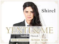 SHIREL : YENTL & ME