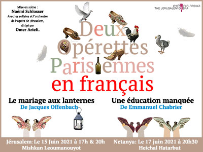 2 operettes parisiennes