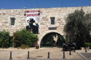 Theatre Khan Jerusalem