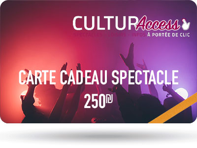 Carte cadeau spectacle