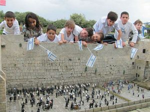 parc mini israel