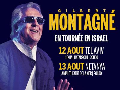 Gilbert montagne