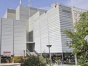 rappaport center haifa