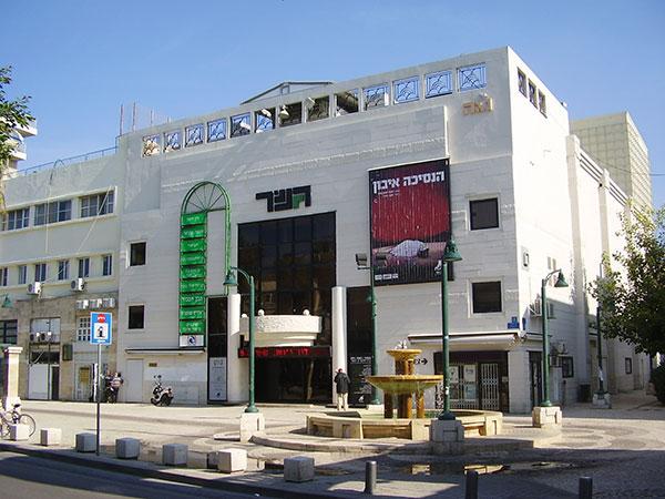 theatre-gesher