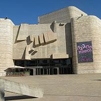 theatre de jerusalem