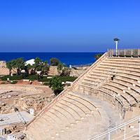 amphitheatre de cesaree