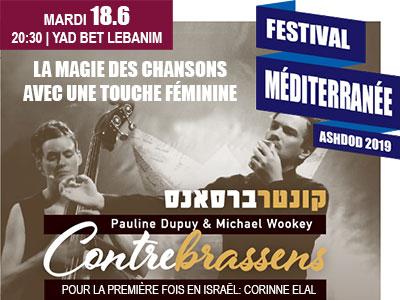 festival mediterranee - contrebrassens