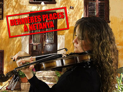 violon1-dernieres