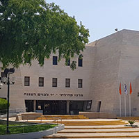 theatre-yad-lebanim raanana