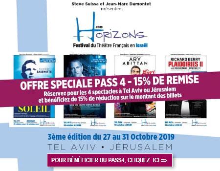 pass4: festival du theatre francais