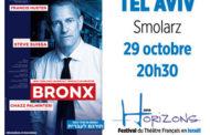 FRANCIS HUSTER - BRONX