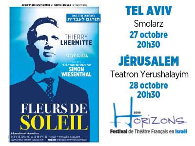 THIERRY LHERMITTE - FLEURS DE SOLEIL