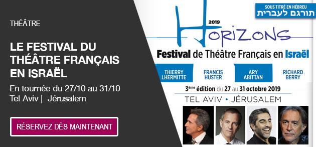 horizon 2019: le festival du theatre francais en israel