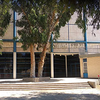 Merkaz Hamusika tel aviv