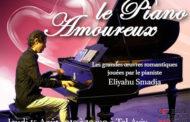 LE PIANO AMOUREUX