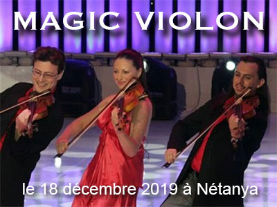MAGIC VIOLON