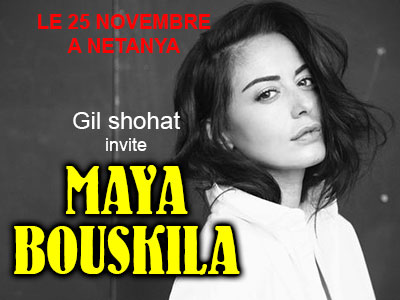 Maya Bouskila