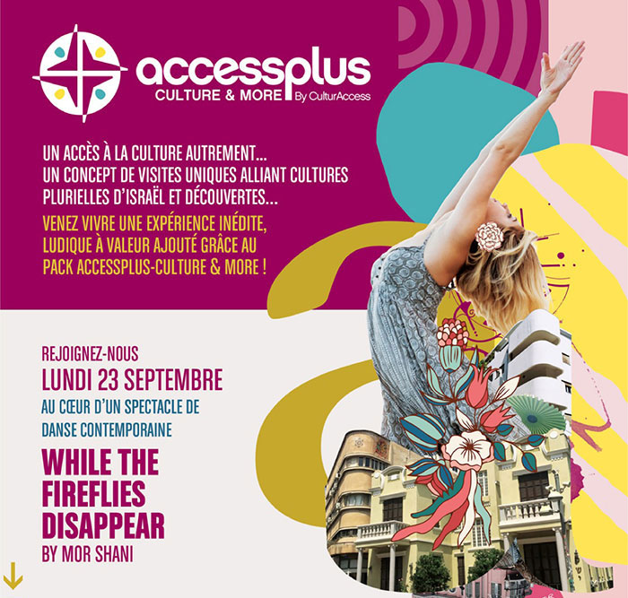 accesplus: while the firelies