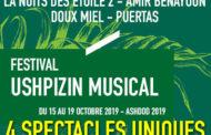 FESTIVAL USHPIZIN  - ASHDOD 2019