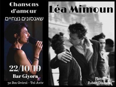 lea mimoun - Chansons d'amour