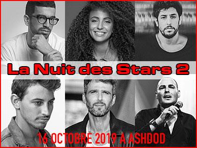 LA NUIT DES STARS 2