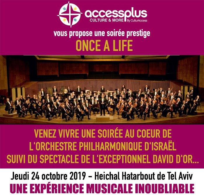 accessplus: david dor