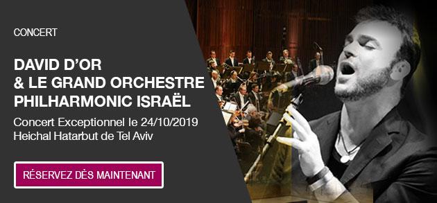 David Dor et le philharmonic Israel