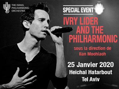 IVRY LIDER & THE PHILHARMONIC ISRAEL