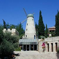 Mishkenot Sha'ananim