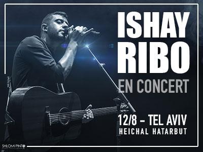 ISHAY RIBO