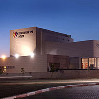 Heichal Omanouiot Herzliya