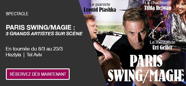 slide-paris-swing