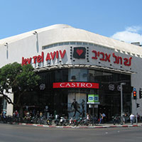 cinema lev tel aviv