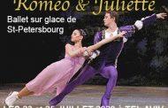 ROMEO & JULIETTE: BALLET SUR GLACE