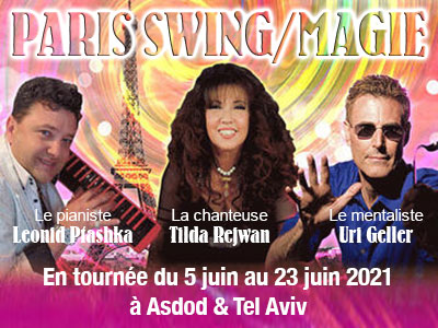 paris swing magie