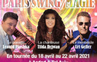 PARIS SWING/MAGIE