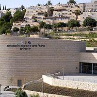 Heichal Hatarbout Leomanouyot, Jérusalem