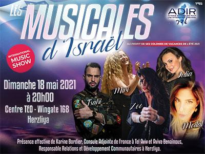 LES MUSICALES D'ISRAËL