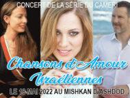 CHANSONS D'AMOUR ISRAÉLIENNES
