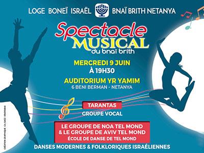 spectacle musical bnai brith