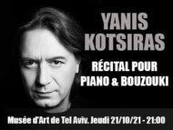 YANIS KOTSIRAS