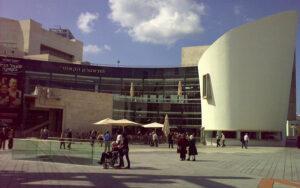 theatre cameri