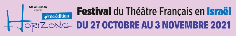 festival du theatre francais