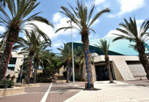 centre des congres haifa